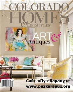 Colorado Homes & Lifestyles - August 2011