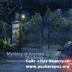 Mystery Of Ancient Shadows: Follow The Cursed Expedition [2011/Eng/BETA 2]
