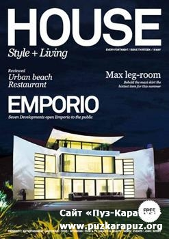 House Style+Living - 9 May 2011