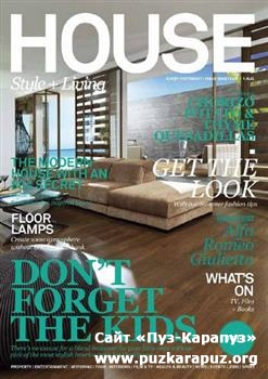 House Style+Living - 01 August 2011