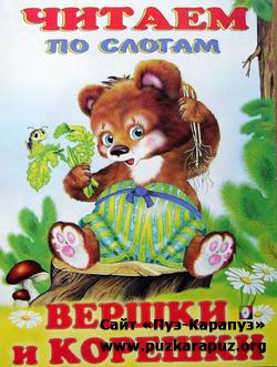 Михалков рассказы детям. читать