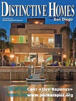 Distinctive Homes - Vol.228 (San Diego)