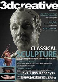 3DCreative - July 2011 (No.071)