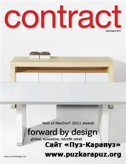 Contract - July/August 2011