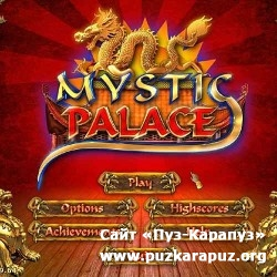 Mystic Palace Slots HD (2011/ENG/Final)
