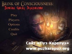 Brink Of Consciousness: Dorian Gray Syndrome (2011/Eng/PC)