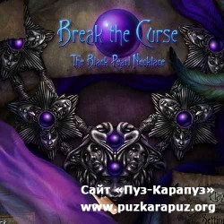 Break The Curse: The Black Pearl Necklace (2011/ENG/PC)