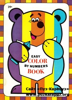 Раскраска Easy Color by Numbers Book