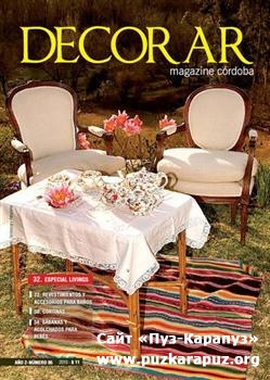 DecorAr - No.5 2010