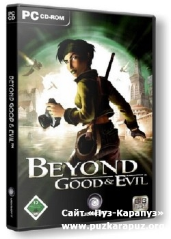 Beyond Good and Evil (2003/ENG/RIP by Blinkey)