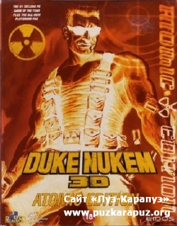 Duke Nukem 3D: Atomic Edition - High Resolution Pack (2010/ENG/RIP by TeaM CrossFirE)