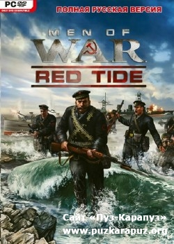 Чёрные бушлаты / Men of War: Red Tide (2009/Rus/PC) RePack от R.G. Element Arts