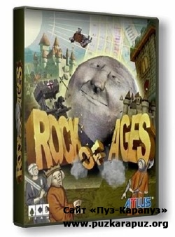 Rock of Ages (2011/Rus) Repack by Ulatek