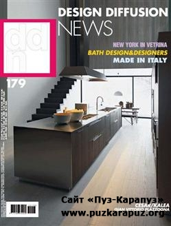 DDN Design Diffusion News - Settembre 2011 (No.179)