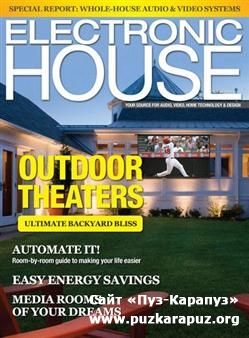 Electronic House - July/August 2011