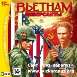 Диверсанты: Вьетнам / Men of War: Vietnam (2011/RUS)