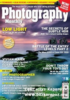 Photography Monthly - October 2011