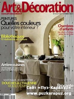 Art & Decoration - Septembre/Octobre 2011