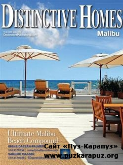 Distinctive Homes - Vol.228 2011 (Malibu)