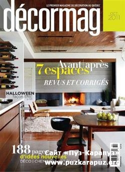 Decormag - Octobre 2011