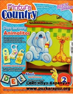Pintura Country Nº 2