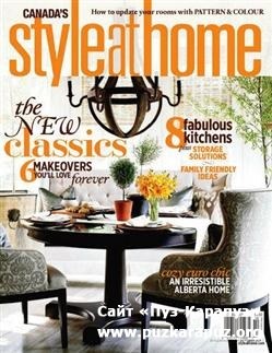 Style at Home - October 2011 (Canada)