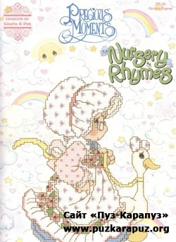 Вышивка крестом Precious Moments: Nursery Rhymes