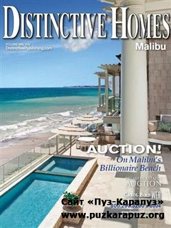 Distinctive Homes - Vol.229 2011 (Malibu)
