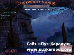 Mystery of the Ancients: Lockwood Manor - Collectors Edition (2011/Eng/Final)