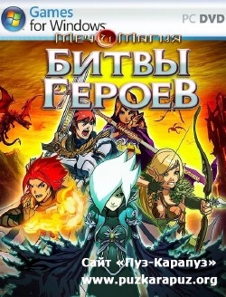 Might & Magic Clash of Heroes (2011/RUS/ENG/MULTi7)