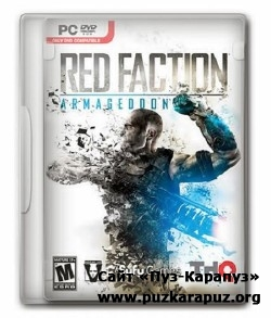 Red Faction: Armageddon v.1.01 + 3 DLC (2011/RUS/MULTi10) Repack by PUNISHER