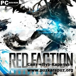 Red Faction: Armageddon + 3DLC (2011/RUS/ENG/RePack by R.G.Repackers)