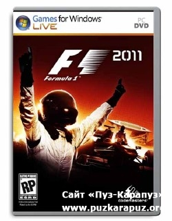 F1 2011 (2011/ENG/RePack by R.G.World Games)