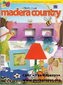 Arte manual Madera Country 63
