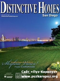 Distinctive Homes - Vol.229 2011 (San Diego)