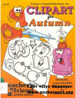 Clip Art for Autumn