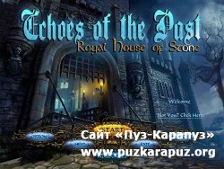 Echoes of the Past - Royal House of Stone (2011/Eng/Final)