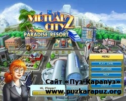 Virtual City 2: Paradise Resort (2011/Eng/Beta)
