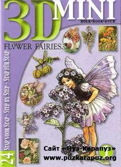 3D Mini Flower fairies