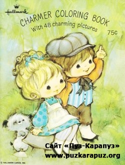 ��������� Charmer Coloring Book