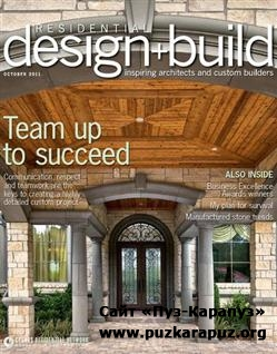 Residential Design+Build - October 2011