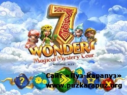 7 Wonders IV: Magical Mystery Tour (2011/Eng/Final)