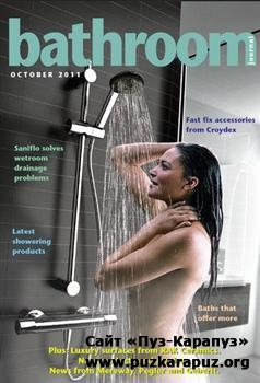 Bathroom Journal - October 2011