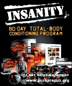 Beachbody INSANITY Deluxe Edition (2009) DVDRip