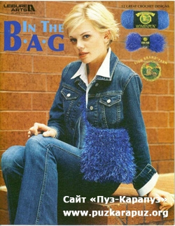 In the Bag Leisure Arts №3775