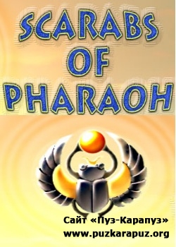 Scarabs of Pharaon (2007/Rus/PC)