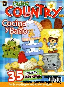 Casita Country 34