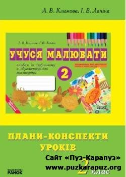 Книги и журналы для детей » Страница 555 » PuzKarapuz.org скачать