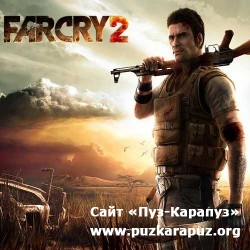 Far Cry 2 + The Fortunes Pack (2008/PC/ENG/RUS/RePack by jeRaff)