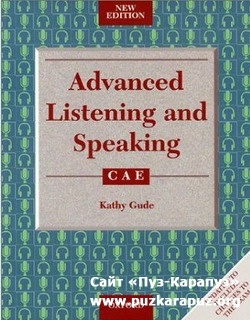 Gude Kathy - Advanced Listening and Speaking
